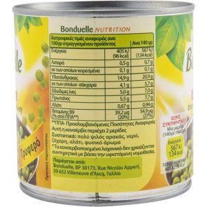 Αρακάς Πολύ Λεπτός Bonduelle Peas Extra Fine 400g