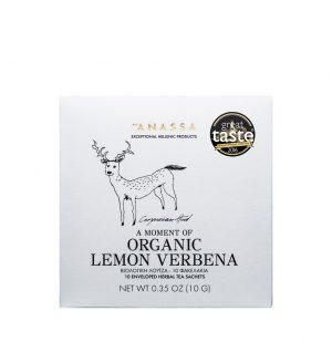 Βιολογική Λουίζα Anassa Organics Lemon Verbena 10 Φακελάκια
