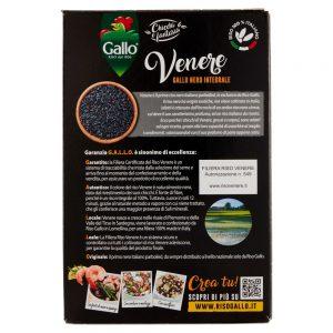 Ριζότο Μαύρο Venere Riso Gallo Venere 500g