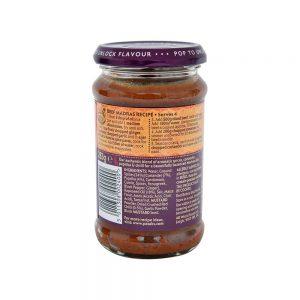Πάστα Μπαχαρικών Καυτερή Χωρίς Γλουτένη Pataks Madras Spice Paste Hot 283g