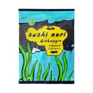 Φύλλα Φυκιού για Σούσι 10τμχ Natures Best Harvest Sushi Nori Yakinori Seaweed 10pcs