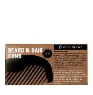Χτένα για Γένια Cosmogent Beard and Hair Comb