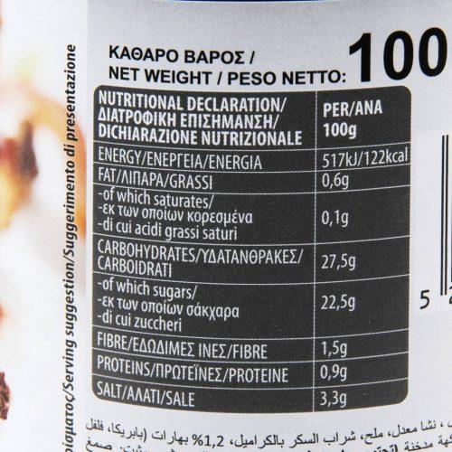 El Sabor Barbeque Sauce 1000g-4