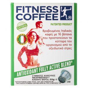 Καφές Αντιοξειδωτικός Fitness Coffee Antioxidant Fully Active Blend 10 Κάψουλες Συμβατές με Μηχανή Nespresso
